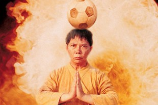 What Makes Shaolin Soccer the Best Martial Arts Movie Ever?